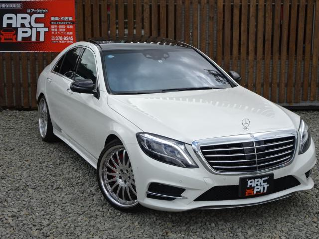 Photo of MERCEDES_BENZ S-CLASS S400 HYBRID EXCLUSIVE / used MERCEDES_BENZ