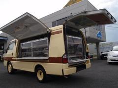 デリカカーゴ ショーケース付き移動販売車(三菱)
