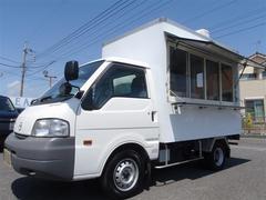 ボンゴトラック 移動販売キッチンカー(マツダ)
