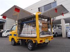 ハイゼットトラック 移動販売車 冷蔵ショーケース(ダイハツ)
