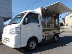 ハイゼットトラック 移動販売車 冷蔵温蔵ショーケース(ダイハツ)