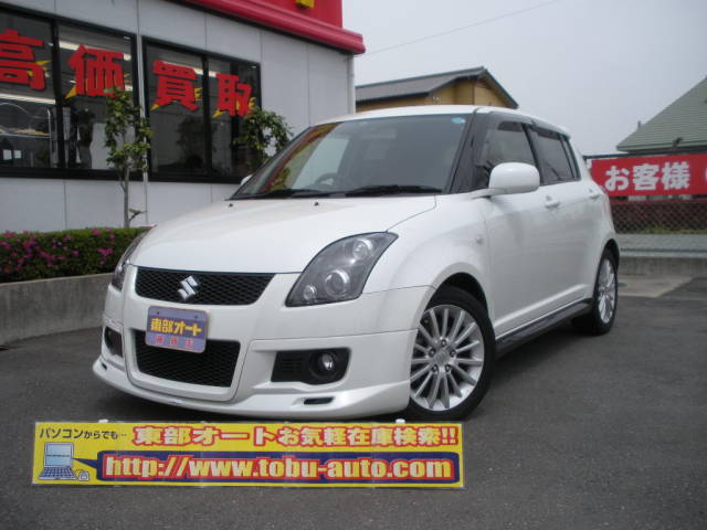 Suzuki Swift Sport White. SUZUKI SWIFT SPORT LIMITED