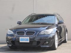 BMW530iツーリング Mスポーツパッケージ黒皮パノラマSR