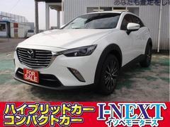 CX−3XD ツーリング ディーゼル ナビ フルセグ 登録済未使用車
