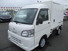 ハイゼットトラック冷蔵冷凍車 オートマ −7℃〜+35℃ ナビ・バックカメラ