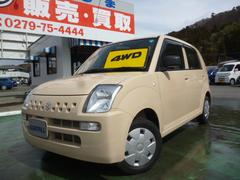 アルトEII 4WD 5速マニュアル ABS キーレス付