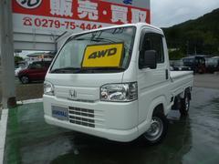アクティトラックSDX 4WD エアコン パワステ エアバック レンタアップ