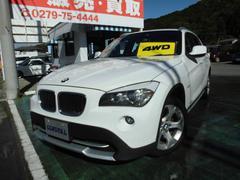BMW X1xDrive 20i xライン 4WD ナビTV Bカメラ