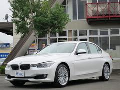 BMWアクティブハイブリッド3 ラグジュアリー ワンオーナー