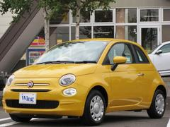 フィアット 5001.2 ポップ 禁煙 ワンオーナー 全国新車保証継承 ETC
