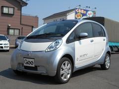アイミーブ電気自動車 純正ナビ 地デジTV 100V充電可
