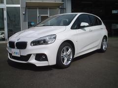 BMW218iアクティブツアラー Mスポーツ ナビ 新車保証継承