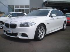 BMW523iツーリング Mスポーツパッケージ  ワンオーナー