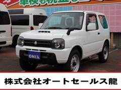 ジムニーXG 登録済未使用車 純正マット バイザー キーレス 4WD
