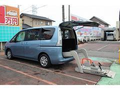 セレナ20S チェアキャブ リアリフト車 福祉車両 非課税