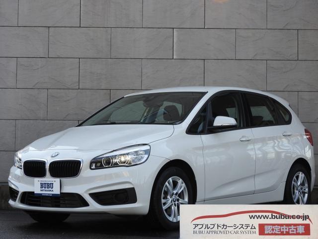 BMW 2シリーズ 218dアクティブツアラー (検30.6)