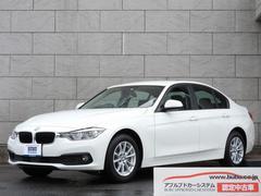 BMW320d 登録済未使用車 新車保証 純正HDDナビ