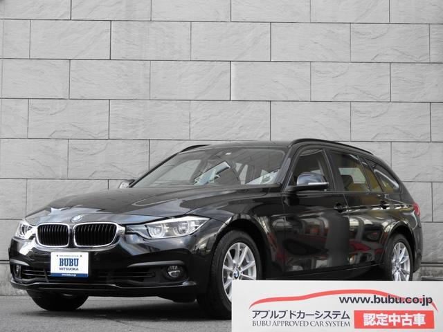 BMW 3シリーズ 318iツーリング メーカー保証付き HDDナ...