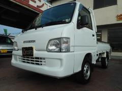 サンバートラックTB 4WD 5速マニュアル エアバック 3ヶ月保証付