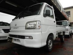 ハイゼットトラックスペシャル 4WD 5速 エアコン パワステ 3ヶ月保証付