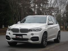 BMW X5xDrive35dMスポーツ 20AW サンルーフ ACC
