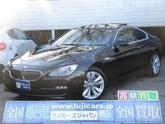 BMW640iクーペ プラスパッケージ 8速AT 黒革 サンルーフ