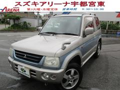 パジェロミニスペシャルカラーエディション XR AIS評価4点 4WD
