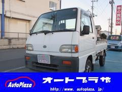 サンバートラックSTDスペシャルII ユーザ−買取り車 エアコン