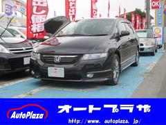 オデッセイアブソルート 純正HDDインタ−ナビ ETC ユ−ザ−買取車