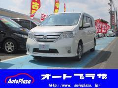 セレナハイウェイスター Vセレクション SDナビTV 天井モニタ