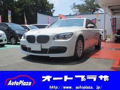 BMWアクティブハイブリッド7L Mスポーツパッケージ