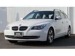 BMW525iツーリングハイライン 認定中古車