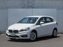 BMW218iアクティブツアラー 認定中古車