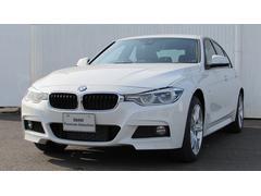 BMW318i Mスポーツパッケージ