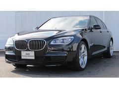 BMW740i Mスポーツ 認定中古車 純正ナビ サンルーフ