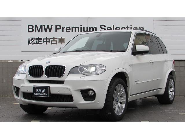 BMW X5 xDrive 35i Mスポーツパッケージ (車検整備付)