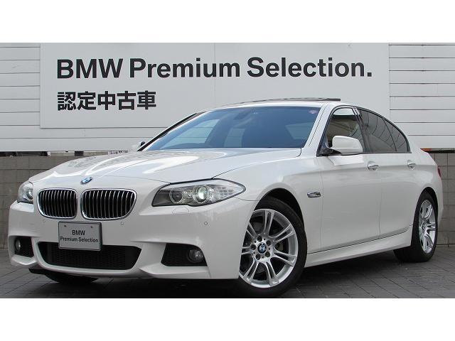 BMW 5シリーズ 528i Mスポーツ 認定中古車 (車検整備付)