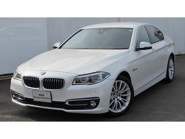 BMW 5シリーズ 523d ラグジュアリー 認定中古車 (車検整備付)