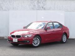 BMW318i 認定中古車LEDヘッドライト