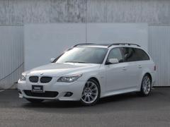 BMW525iツーリング Mスポーツ 認定中古車 サンルーフ