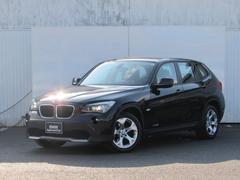 BMW X1xDrive 20i 認定中古車