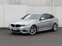 BMW328iグランツーリスモ スポーツ 認定中古車