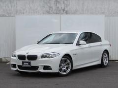 BMW528i Mスポーツパッケージ 認定中古車 ブルートゥース