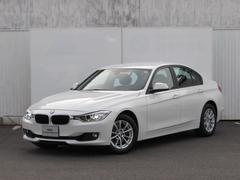 BMW320i 認定中古車 純正ナビ バックカメラ