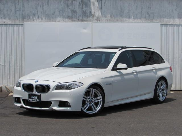 BMW 5シリーズ 535iツーリング Mスポーツ 認定中古車 ブ...