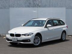 BMW318iツーリング 認定中古車 3年BSI