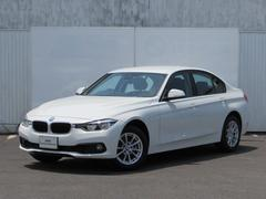 BMW 318iツーリング 認定中古車 点検パック付き