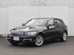 BMW118i スタイル 認定中古車 クルーズコントロール