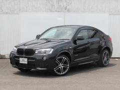 BMW X4xDrive 35i Mスポーツ 認定中古車