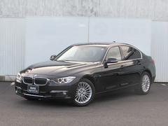 BMW320iラグジュアリー 認定中古車